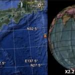 A japán és új-zélandi földrengéseket előre jelezték