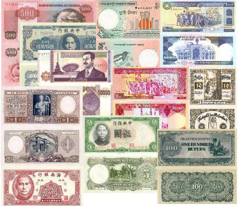Essay on single global currency