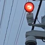 Vörös fénnyel jelölik meg a bűntettre készülő gyanúsítottakat