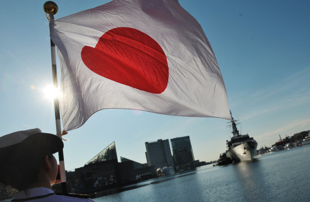 Japan in trouble: Crumbling economy and the threat of more disasters