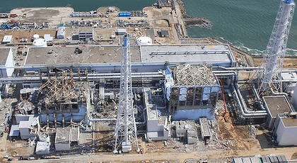 Record high radiation levels detected at Fukushima reactor