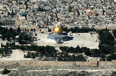 Jewish Home MK calls for a Third Temple in Jerusalem