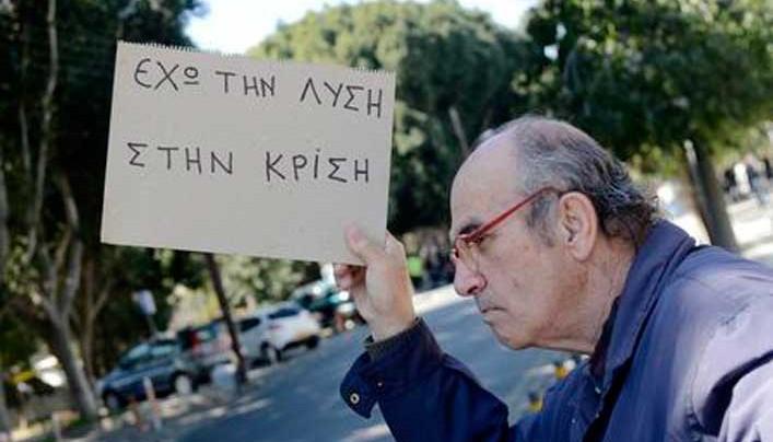 """A ciprusi parlament elnöke Izland példáját követné: """"a trojka szorításában nincs jövő"""""""