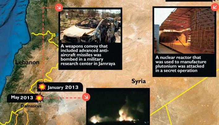 Szíria szerint az izraeli támadás háborús cselekmény