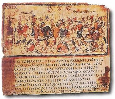 Iliász, VIII. könyv - V. század
