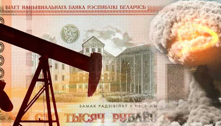 The Engineered Fall Of the Russian Ruble