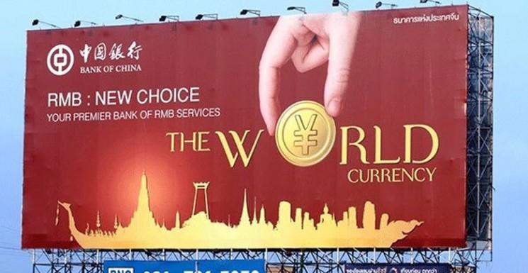 Kína már óriásplakátokon hirdeti a jüan világvaluta szerepét